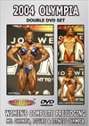 2004 Olympia: Women's Complete Prejudging: 2 DVDs Ms. Olympia, Figure and Fitness Olympia 2 DVD set